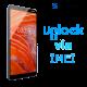 â–º Liberar / Desbloquear Nokia Cricket por IMEI