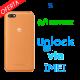Liberar / Desbloquear Huawei Y5 NEO Movistar por IMEI