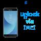 Liberar / Desbloquear Samsung Galaxy J7 Pro AT&T MX ( IUSACELL - NEXTEL) por IMEI