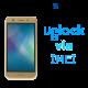Liberar / Desbloquear Huawei Y5 Lite AT&T MX ( IUSACELL - NEXTEL) por IMEI