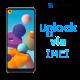 Liberar / Desbloquear Samsung Galaxy A21 AT&T MX - Unefon por IMEI