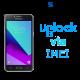 Liberar / Desbloquear Samsung Grand Prime AT&T MX ( IUSACELL - NEXTEL) por IMEI