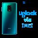 Liberar / Desbloquear Xiaomi Note 9S AT&T México ( Iusacell - Unefon ) por IMEI