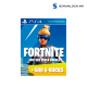 ► Comprar Fortnite Versa Pack + 500 Pavos ( PS4 )